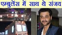 Sridevi : Sanjay Kapoor accompanied Sridevi's mortal remain in Ambulance | FilmiBeat