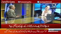 Aitzaz Ahsan's Views On PMLN Elect Nawaz Sharif As a Qaid  For Life -Aitzaz Ahsan