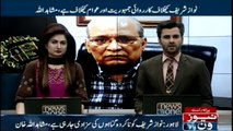 Actions against Nawaz Sharif is against for democracy and public, Mushahid Ullah