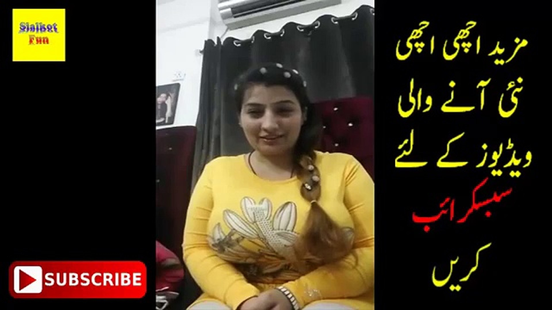sitara baig _facebook live _ bigo live video _sialkot fun #3