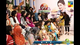 Jago Pakistan Jago 28 February 2018 HD Video