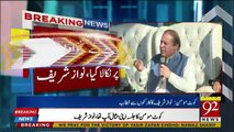 Nawaz Sharif Address to PML-N Workers at Kot Momin -28th February 2018