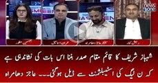 #ShehbazSharif Ka Qaim Muqam Sadar Banna Is Baat ki nishandhi Hai Kay #PMLN Ki #Establishment Say Deal Ho   Gai...