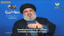 Hassan Nasrallah sur les guerres du pétrole et du gaz au Moyen-Orient (1)