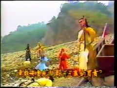 Hiep Khach Hanh 1985 Tap 1 Mac Thieu Thong Phim Kiem Hiep Xu
