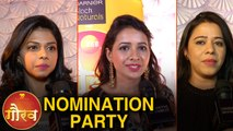 Zee Gaurav Nomination Party 2018 | Rutuja Bagwe, Anita Date And Mayuri Wagh On Red Carpet