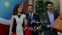 Episode 47 Jouzour Series - مسلسل جذور الحلقة 47