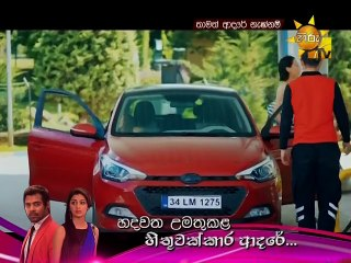 Thamath Aadare Nethnam 01/03/2018 - 9