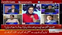 Is Waqt Jo Narrative Hai PMLN Ka Wo Aik Socha Samjha Narrative Hai - Fawad Chaudhry