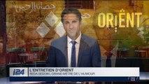 Orient | Avec Cyril Amar | Partie 2 | 01/03/2018