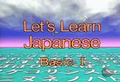 Let's Learn Japanese Basic 02. What's that Part 1