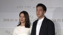 [Showbiz Korea] So Ji-sub(소지섭), Son Ye-jin(손예진) at the Movie 'Be With You' Press Conference
