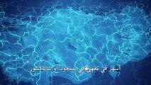 مسلسل العهد - الموسم الثاني مترجم للعربية - اعلان 2 الحلقة 24