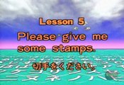 Let's Learn Japanese Basic 05. Please give me some stamps Part 1