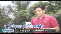 Khmer Song Karaoke, Sday chum noun chon me tov sdey, Sin Sisamuth