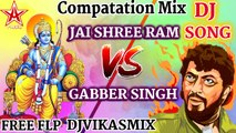 Compatation Mix - जय श्री राम V/S गब्बर सिंह - Jai Shree Ram V/S Gabber Singh (2018 New Hard Mix)FLP