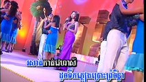 Khmer Song Karaoke, Ith Srey Pin, បុព្វេបោះត្រា, Khmer Old Song