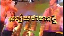 Khmer Song Karaoke, Oeun Sreymom, សង្ស័យថាមានថ្មី, Khmer Old Song