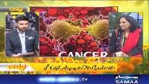 Best of Naya Din | SAMAA TV 03 March 2018
