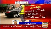 Chief Justice Saqib Nisar Unhappy With Bureaucracy Protest and Punjab Assembly Resolution In The Favor Of Ahad Cheema