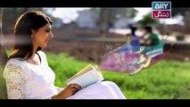 Guriya Rani - Episode 129 on ARY Zindagi in High Quality 3rd March 2018