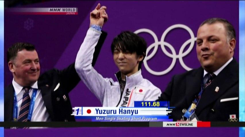 NHK Newsline 2018.02.16 - Hanyu 1st after SP (NHK WORLD TV)