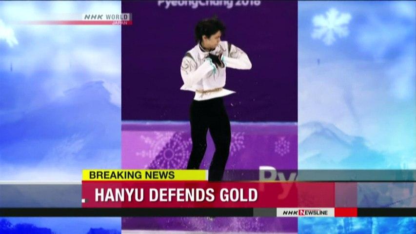 NHK Newsline 2018.02.17 - Hanyu defends Olympic Title (NHK WORLD TV)