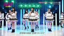 太陽が坂道を昇る頃 - NMB48 研究生 [AKB48 SHOW! #10 Remix]