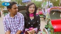 Akti Valo Golper Khoje _ Farhan Ahmed Jovan _ Nadia Nodi _ Bangla Natok 2018