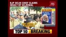 AAP - BJP Meet Over Sealing Drive Fails In Delhi, BJP Walks Out