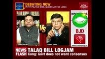 Newsroom | Triple Talaq Bill Logjam; Who Derailed The Triple Talaq Bill Debate?