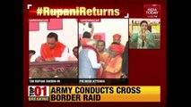 Vijay Rupani Assumes Office As The Chief Minister Of Gujarat; PM Modi Congratulates Rupani