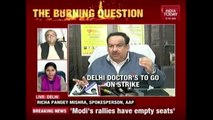 Doctors Turn Blackmailers After Delhi Govt Cancels Max Hospital's License ?   Burning Question