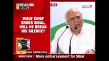 Sunni WAQF Board Chief Snubs Kapil Sibal Over Ayodhya Ram Temple Case