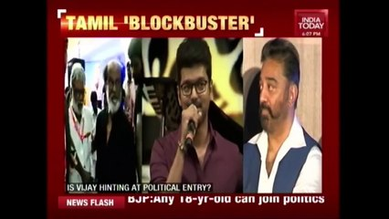 Vijay(actor) Resource   Learn About, Share and Discuss Vijay