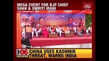 BJP Celebrates Victory Of Amit Shah & Smriti Irani In Gujarat Rajya Sabha Polls