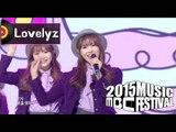 [2015 MBC Music festival] 2015 MBC 가요대제전- Lovelyz-Marry you + Ah-choo,러블리즈-메리유+아츄 20151231
