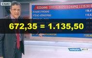 ΑΡΙΘΜΗΤΙΚΗ ΣΚΑΪ >>>>  672,35 =  1.135,50  | #FAKEnews |  #SKAI_xeftiles  | FAKE NEWS