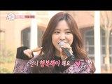 【TVPP】Apink - The song for Bomi's wedding, 에이핑크 - 보미를 위한 멤버들의 신나는 축가! @WGM