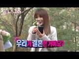 【TVPP】Hong Jin Young - We Got Married(?), 홍진영 - 수줍은 인사! 우리가 결혼한 거에요? @ We Got Married