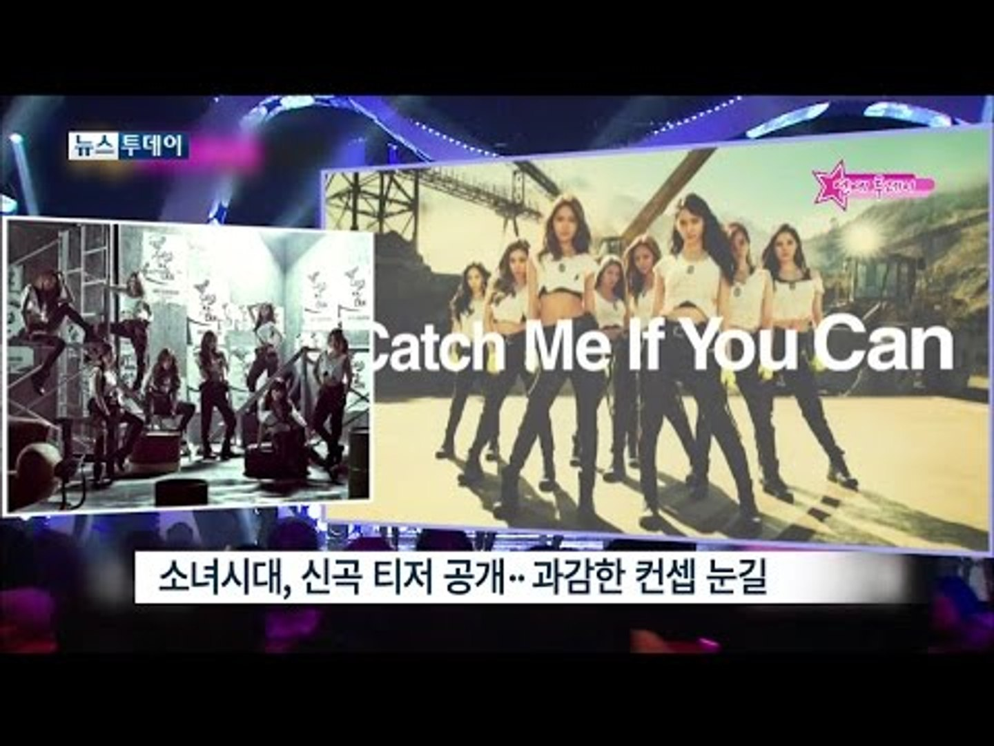 【TVPP】SNSD - Teaser of New Song, 소녀시대 - 과감한 컨셉의 'Catch Me If You Can' 신곡 티저 공개! @ News Today