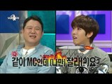 【TVPP】Kwanghee(ZE A) - Angered with Dropped Program, 광희(제아) - 하차통보받고 울컥했던 광희의 속사포 넋두리 @ Radio Star