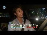 【TVPP】 Minhyuk(CNBLUE) - Drive alone, 민혁(씨엔블루) - 홀로 새벽 드라이브 @I Live Alone
