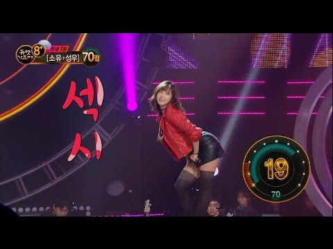 【TVPP】Hyosung(Secrete)- Honey, 효성(시크릿) – 허니 @Duet Music Festival 8+