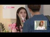 【TVPP】Solar(MAMAMOO) - Flower gift, 솔라(마마무) - 남편에게 받은 깜짝 꽃 선물 @We Got Married