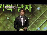【TVPP】Jung Il Woo - Best Actor, 정일우 - 2014 MBC 연기대상 최우수 연기상 @ 2014 MBC Drama Awards