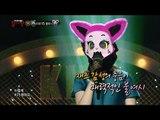 【TVPP】Sojin(Girl's Day) - Like a Rain, Like a Music, 소진(걸스데이) - 비처럼 음악처럼 @ King of Masked Singer
