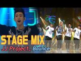 【TVPP】 JJ Project - 'Bounce' Stage Mix, 60FPS!