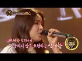 【TVPP】Solar(MAMAMOO) - Timeless, 솔라(마마무) - 타임리스 @Duet Song Festival