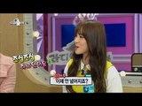 【TVPP】YuJu(GFRIEND) - Slipped and Fell Hard On The Stage , 유주(여자친구) - 꽈당 유주 @Radio Star